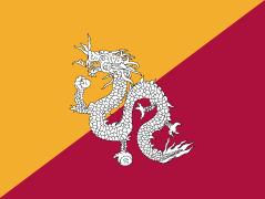 [Bhutan, second flag 1956-1969]