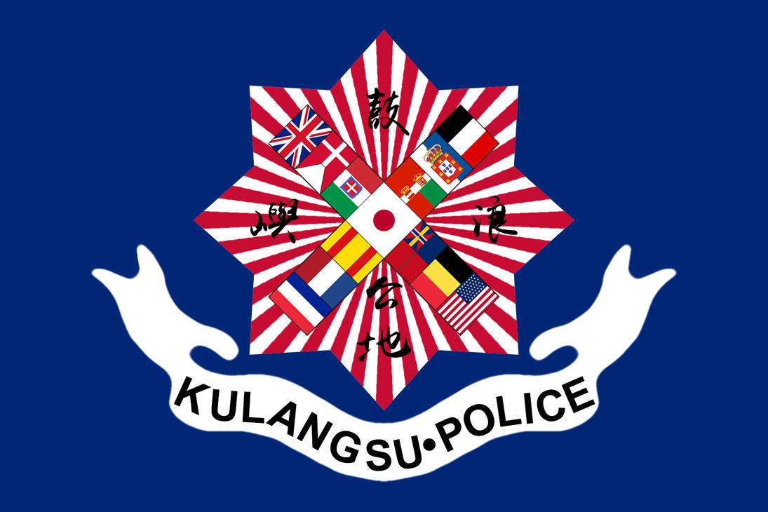 [Kulangsu