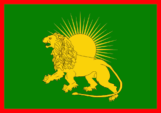 [Mughal Imperial standard