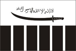 [Lashkar-e-Tayyiba (LT)