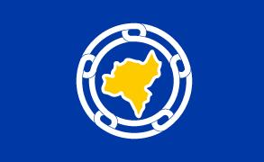 [Ngeremlengui State Flag,               Palau]