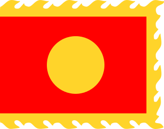 [Tay Son dynasty